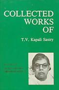 Collected Works of T.V.Kapali Sastry: Volume 10 - Rig Veda Bhashya: Siddhanjana - 4