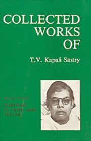 Collected Works of T.V.Kapali Sastry: Volume 11 - Writings in Tamil and Telugu (in Tamil and Telugu), T. V. Kapali Sastry, MASTERS Books, Vedic Books