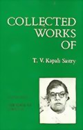 Collected Works of T.V.Kapali Sastry: Volume 3 - The Book of Lights - 3
