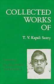 Collected Works of T.V.Kapali Sastry: Volume 4 - Rig Veda Bhashya: Siddhanjana -- 1 (partly in Sanskrit), T. V. Kapali Sastry, MASTERS Books, Vedic Books