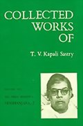 Collected Works of T.V.Kapali Sastry: Volume 5 - Rig Veda Bhashya: Siddhanjana -- 2 (only in Sanskrit)