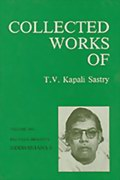 Collected Works of T.V.Kapali Sastry: Volume 6 - Rig Veda Bhashya: Siddhanjana - 3