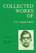 Collected Works of T.V.Kapali Sastry: Volume 1 - The Book of Lights - 1