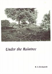 Under the Raintree, R. Y. Deshpande, MASTERS Books, Vedic Books