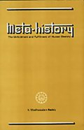 Meta-History: The Unfoldment and Fulfilment of Human Destiny