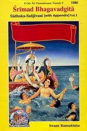 Srimad Bhagavadgita: Sadhaka-Sanjivani (2 Vols ) (English) by Swami