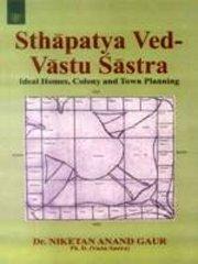 Vastu Books - Discover Vastu Books At Vedic Books - Books