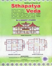 Building Architecture of Sthapatya Veda, Dr. V. Ganapati Sthapati, ARCHITECTURE Books, Vedic Books , Building Architecture of Sthapatya Veda, Ganapathi Sthapathi, Vaastu, Veda, Vaastu Veda, architecture, Vedic, Feng Shui, Dr Sthapathi, temple. builder