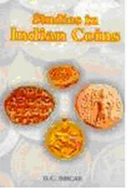 Studies in Indian Coins, D.C. Sircar, HISTORY Books, Vedic Books