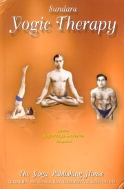 Sundara Yogic Therapy or Marvels of Yogic Cure, Yogacharya Sundaram, Tr. S. Padmanbhan, M TO Z Books, Vedic Books ,