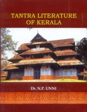 Tantra Literature of Kerala, N.P. Unni, M TO Z Books, Vedic Books ,