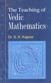 The Teaching of Vedic Mathematics, Cosmic S. K. Kapoor, SPIRITUALITY Books, Vedic Books