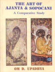 The Art of Ajanta and Sopocani, Om D. Upadhya, M TO Z Books, Vedic Books ,
