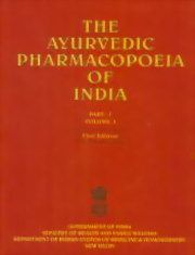 The Ayurvedic Pharmacopoeia of India Part I - Volume 1, Govt. of India, GENERAL Books, Vedic Books