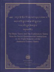 The Basic Tantra and The Explanatory Tantra from the Secret Quintessential Instructions on the Eight Branches of the Ambrosia Essence Tantra, Yuthok Yonten Gonpo, Dr. Thokmay Paljor (Translator), Dr.Passang Wangdu (Translator), Dr.Sonam Dolma (Translator), TIBETAN MEDICINE Books, Vedic Books