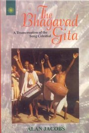 The Bhagavad Gita (Alan), Alan Jacobs, SPIRITUAL TEXTS Books, Vedic Books