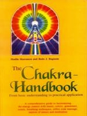 The Chakra Handbook: From Basic Understanding to Practical Application, Shalila Sharamon, Bodo Baginski, NEW AGE Books, Vedic Books