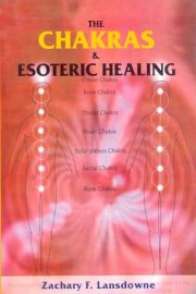 The Chakras and Esoteric Healing, Zachary F. Lansdowne, M TO Z Books, Vedic Books