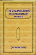 The Dharamsastra
