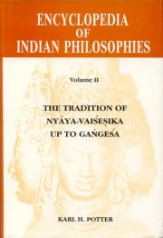 The Encyclopedia of Indian Philosophies (Vol. 2), Karl H. Potter, VEDANTA Books, Vedic Books