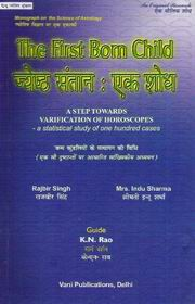The First Born Child, Rajbir Singh, JYOTISH Books, Vedic Books