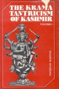 The Karma Tantricism of Kashmir (Vol. 1)