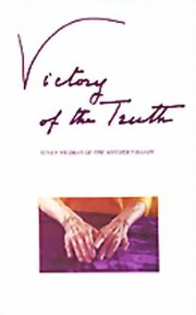 Victory of the Truth, The Mother, Sri Aurobindo, MASTERS Books, Vedic Books