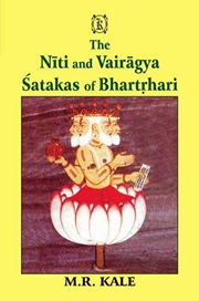The Niti and Vairagya Satakas of Bhartrhari, M.R. Kale, SANSKRIT Books, Vedic Books
