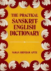 The Practical Sanskrit English Dictionary(Compact), Vaman Shivram Apte, EDUCATION Books, Vedic Books