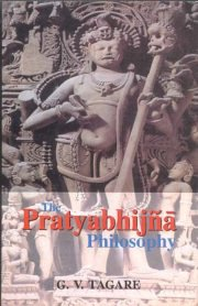 The Pratyabhijna Philosophy, G.V. Tagare, M TO Z Books, Vedic Books ,