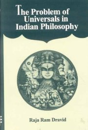 The Problem of Universals in Indian Philosophy, Raja Ram Dravid, M TO Z Books, Vedic Books ,