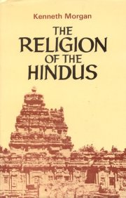 The Religion of the Hindus, Kenneth W. Morgan (Ed.), HINDUISM Books, Vedic Books