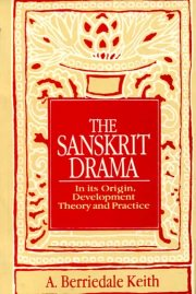 The Sanskrit Drama, A.B. Keith, M TO Z Books, Vedic Books ,