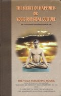 The Secret of Happiness Or Yogic Physical Culture