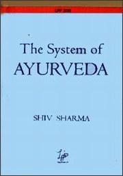 Ayurveda Itihas Book