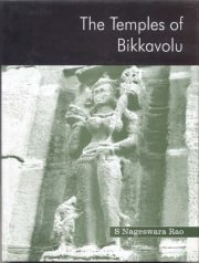 The Temples of Bikkavolu, S.Nageswara Rao, M TO Z Books, Vedic Books ,