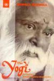 The Yogi: Portraits of Swami Vishnudevananda, Gopala Krishna, BIOGRAPHY Books, Vedic Books