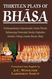 Thirteen Plays of Bhasa, A.C. Woolner, Laksman Swarup, JUST ARRIVED Books, Vedic Books