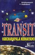 Transit: Gocharapala Nirnayam 5th reader