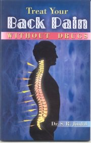 Treat Your Back Pain Without Drugs, S.R.Jindal, M TO Z Books, Vedic Books ,