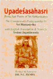 Upadesasahasri: Prose And Poetry Of Sri Sankaracarya, Panda, N C, ARTS Books, Vedic Books