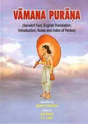 Vamana Purana: Sanskrit Text with English Translation, O.N Bimali (Ed.), RELIGIONS Books, Vedic Books
