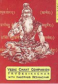 Vedic Chant Companion