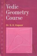 Vedic Geometry Course