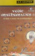 Vedic Mathematics for School (Book-1) With CD