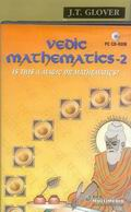 Vedic Mathematics for School (Book-2) With CD