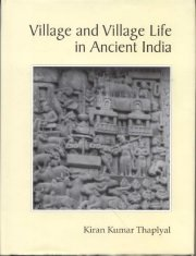 Village and Village Life in Ancient India, Kiran Kumar Thaplyal, M TO Z Books, Vedic Books ,