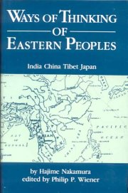 Ways of Thinking of Eastern Peoples, Hajime Nakamura, Philop P. Wiener (Ed.), M TO Z Books, Vedic Books ,