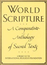 World Scripture, Andrew Wilson, SPIRITUALITY Books, Vedic Books
