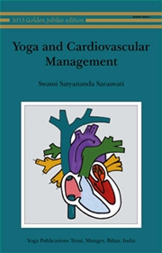 Yoga and Cardiovascular Management, Swami Satyananda Saraswati, Dr. Swami Karm, YOGA Books, Vedic Books